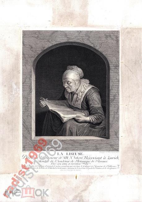 1762 г. ЧИТАТЕЛЬНИЦА. ПО ДОУ. БРИТАНСКИЙ МУЗЕЙ!
