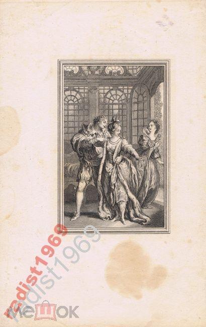 1762-92 г. ЕСТЬ В МУЗЕЕ! `НЕВЕСТЫ КОРОЛЯ ДЕ ГАРБ`