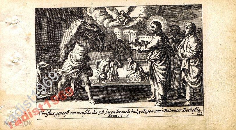 1659 БИБЛЕЙСКАЯ ИСТОРИЯ. ИСЦЕЛЕНИЕ РАССЛАБЛЕННОГО