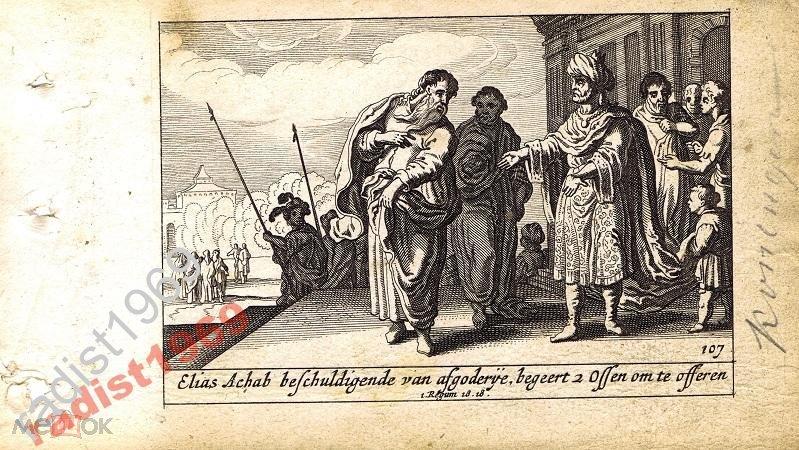 1659 г. БИБЛЕЙСКАЯ ИСТОРИЯ. ИЛИЯ ПРОСИТ АХАВА