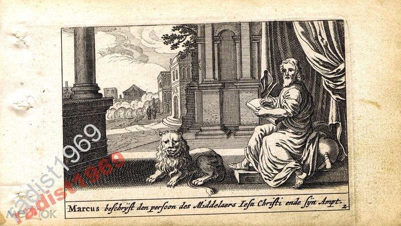 1659 г. БИБЛЕЙСКАЯ ИСТОРИЯ. СВЯТОЙ АПОСТОЛ МАРК