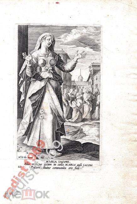 Ок. 1594 г ЖЕНЩИНЫ НОВОГО ЗАВЕТА. МАРИЯ ИАКОВЛЕВА