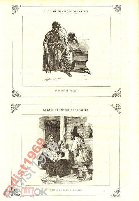 ГРАВЮРА 1855  2 ГРАВЮРЫ. РУССКИЕ КУЧЕРА. КРЕСТЬЯНЕ