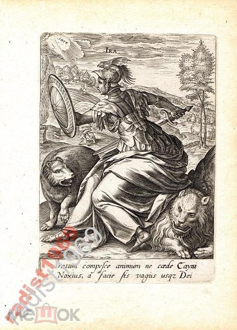 Ок. 1580 г. ГНЕВ. ХЕНДРИК ГОЛЬЦИУС. РЕДКОСТЬ!