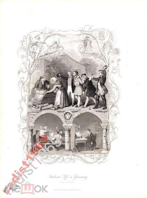 ГРАВЮРА 1850 г СТУДЕНЧЕСКАЯ ЖИЗНЬ В ГЕРМАНИИ. ПИВО