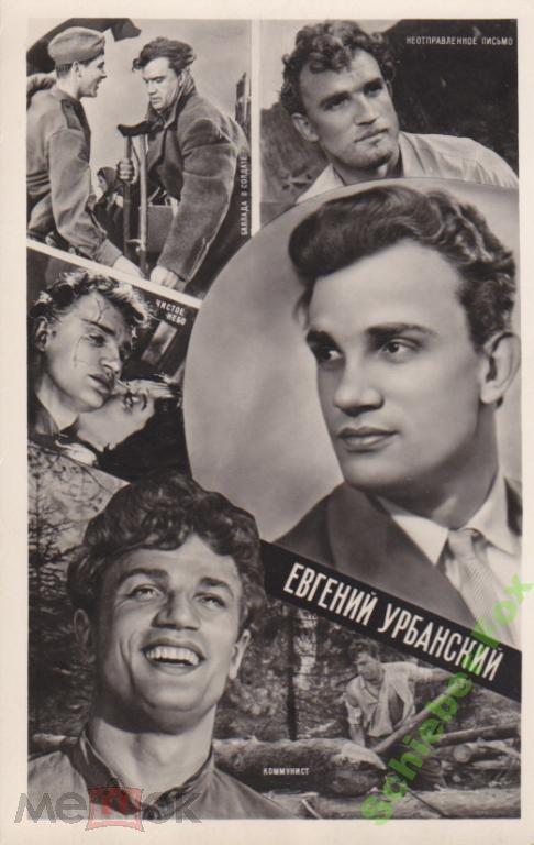 Советские фильмы открытки