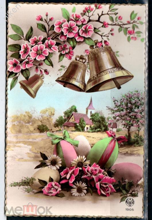 Французские открытки с праздником, днем рождения