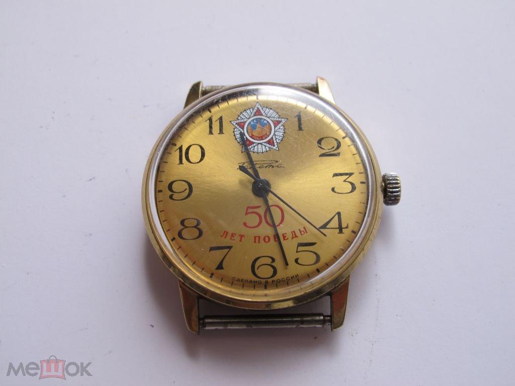 Антикварные карманные часы Молния