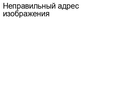 https://pics.meshok.net/pics4/29922719.jpg?6=