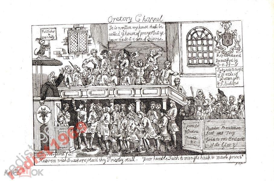 1794 АЙРЛЕНД. ХОГАРТ. ХРАМ ОРАТОРСКОГО ИСКУССТВА