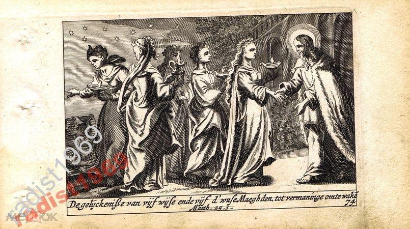 1659 г. БИБЛЕЙСКАЯ ИСТОРИЯ. ПРИТЧА О ДЕСЯТИ ДЕВАХ