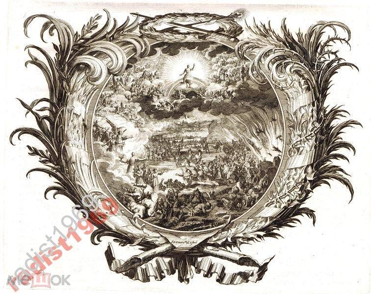 ГРАВЮРА ок. 1700 г. ЯН ВАН ВИАНЕН. СУДНЫЙ ДЕНЬ