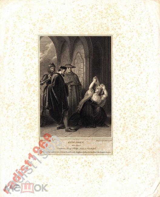 БОЛЬШАЯ ГРАВЮРА 1796 г. КОРОЛЬ ДЖОН. ШЕКСПИР