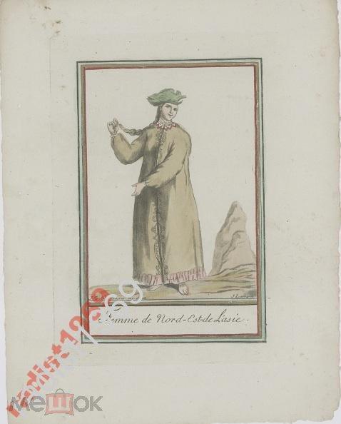 1796 г. ЖИТЕЛЬНИЦА СЕВЕРО-ВОСТОЧНОЙ АЗИИ. АЗИЯ
