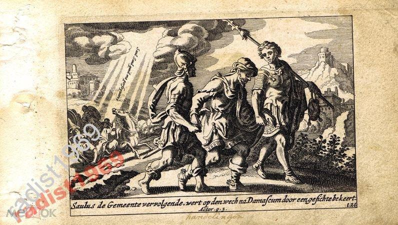 1659 БИБЛЕЙСКАЯ ИСТОРИЯ. ПАВЕЛ НА ПУТИ В ДАМАСК
