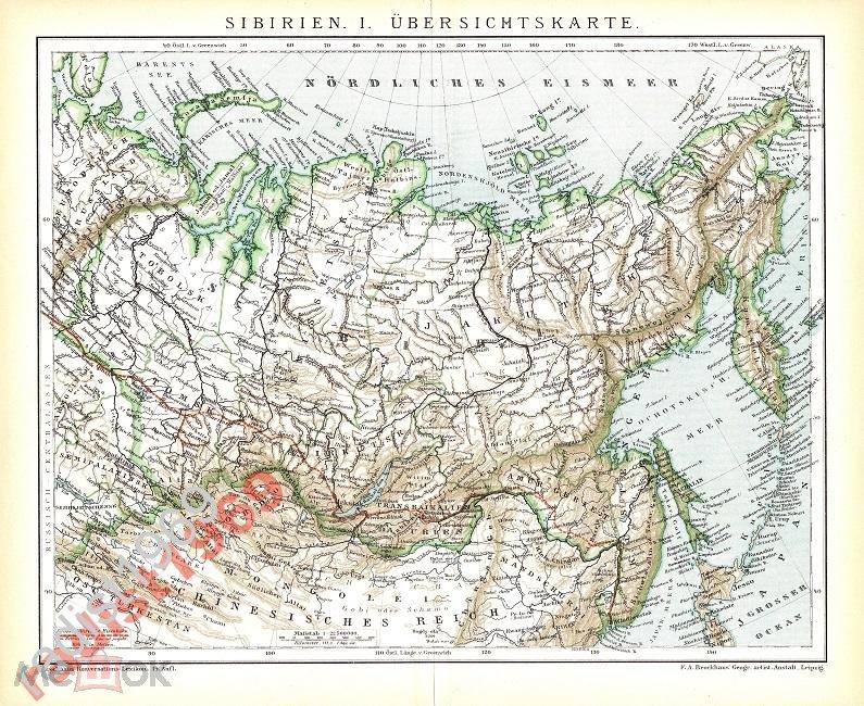 1899 г. КАРТА СИБИРИ. РОССИЙСКАЯ ИМПЕРИЯ