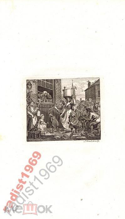 ГРАВЮРА 1791 г. ДЕНТ. ХОГАРТ. ВЗБЕШЁННЫЙ МУЗЫКАНТ