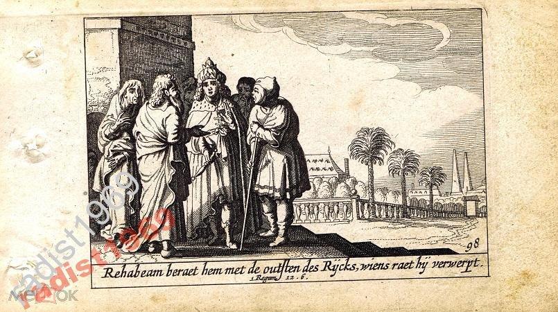 1659 БИБЛЕЙСКАЯ ИСТОРИЯ. СОВЕТ РОВОАМА СО СТАРЦАМИ