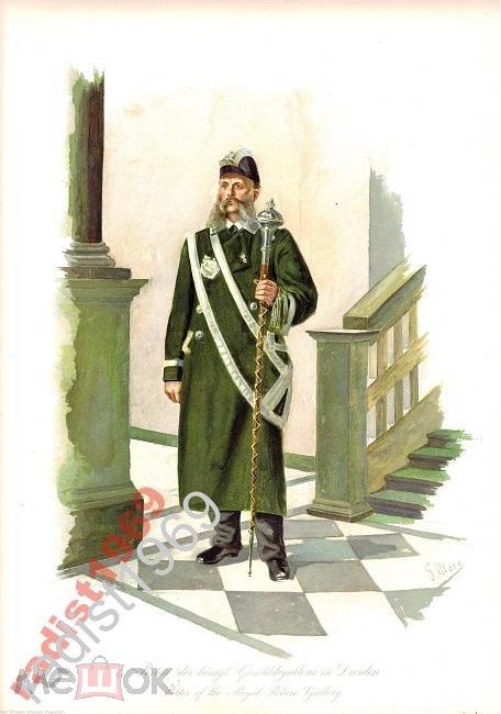 1895 г. ПРОФЕССИИ. ПОРТЬЕ ХУДОЖЕСТВЕННОЙ ГАЛЕРЕИ