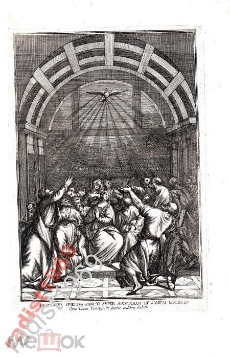 ГРАВЮРА 1691 г. КОШЕН. СОШЕСТВИЕ СВЯТОГО ДУХА