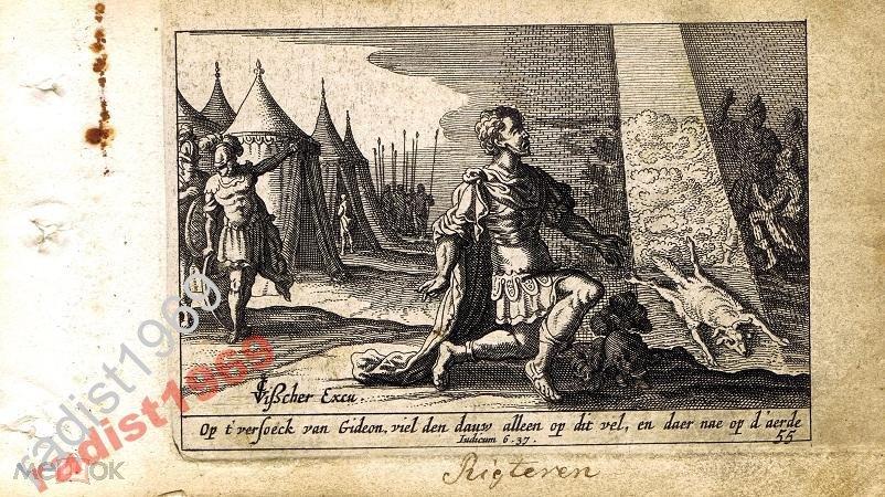 1659  БИБЛЕЙСКАЯ ИСТОРИЯ. ГЕДЕОН РАССТИЛАЕТ ШЕРСТЬ