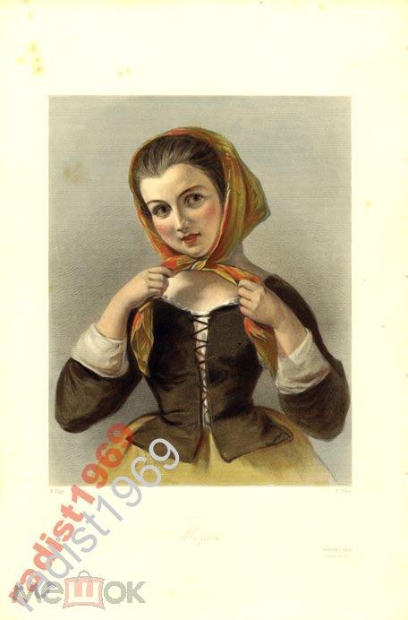 ГРАВЮРА 1848 ГЕРОИНЯ ШЕКСПИРА МОПСА. ЗИМНЯЯ СКАЗКА