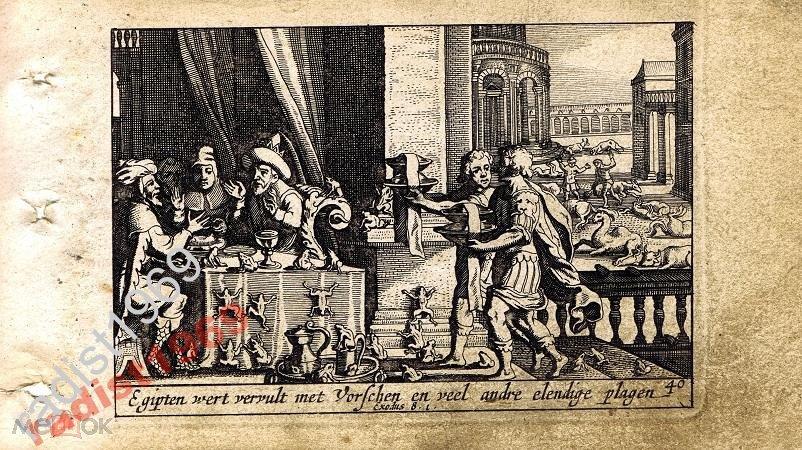 1659 г. БИБЛЕЙСКАЯ ИСТОРИЯ. НАШЕСТВИЕ ЖАБ И МОШЕК