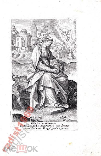 Ок. 1594 г. ЖЕНЩИНЫ ВЕТХОГО ЗАВЕТА. МАТЬ САМСОНА