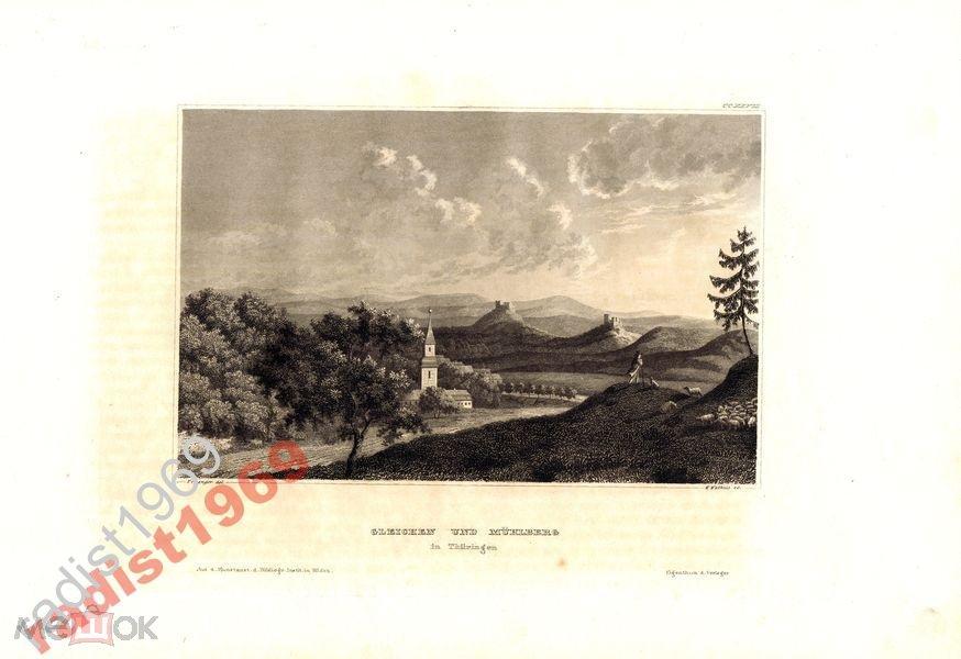 ГРАВЮРА 1838 г. ГЕРМАНИЯ. ЗАМКИ ГЛЯЙХЕН И МЮЛЬБУРГ
