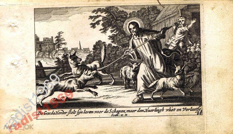 1659 г. БИБЛЕЙСКАЯ ИСТОРИЯ. СХЮТ. ДОБРЫЙ ПАСТЫРЬ