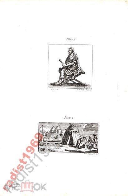 1794 г. АЙРЛЕНД. ХОГАРТ. РИМСКИЕ ВОЕННЫЕ НАКАЗАНИЯ