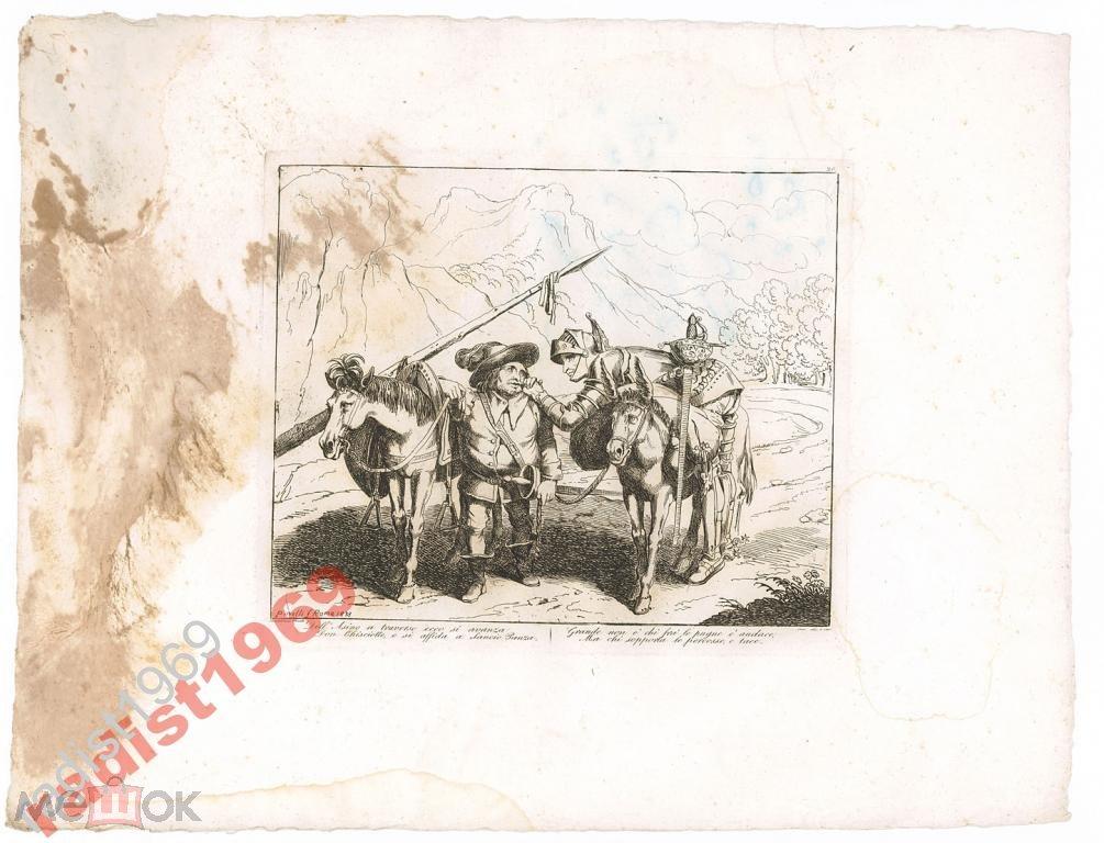 1833 г. ПИНЕЛЛИ (PINELLI). ДОН КИХОТ. ЛИСТ 20