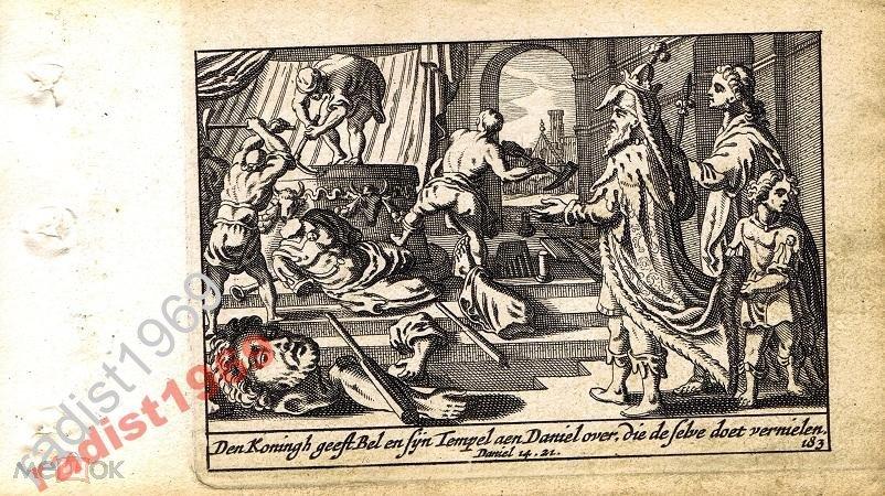 1659 г. БИБЛЕЙСКАЯ ИСТОРИЯ. РАЗРУШЕНИЕ ХРАМА ВИЛА