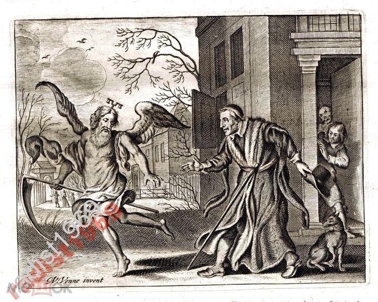 Ок. 1630 (1700) г. КАТС. КРЫЛАТОЕ СОЗДАНИЕ С КОСОЙ