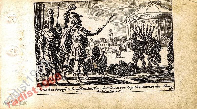 1659 г. БИБЛЕЙСКАЯ ИСТОРИЯ. РАЗГРАБЛЕНИЕ ХРАМА
