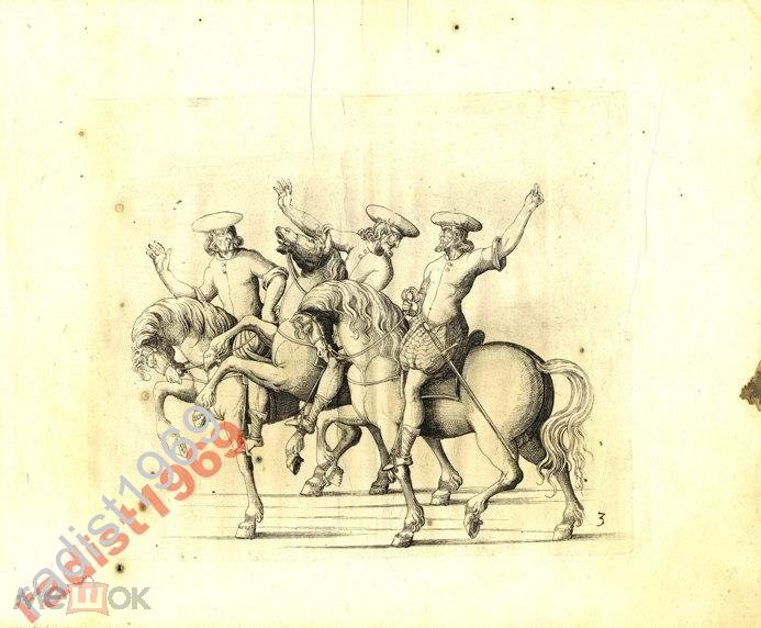 1611 г `ИГРЫ РЫЦАРЕЙ` КЮХЛЕР. РЫЦАРИ НА ЛОШАДЯХ