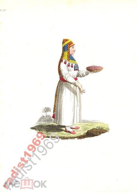 1803 г. БАШКИРКА В НАЦИОНАЛЬНОМ КОСТЮМЕ. БАШКИРЫ