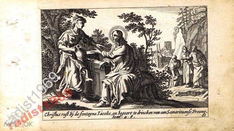 1659 г. БИБЛЕЙСКАЯ ИСТОРИЯ. ИИСУС И САМАРИТЯНКА