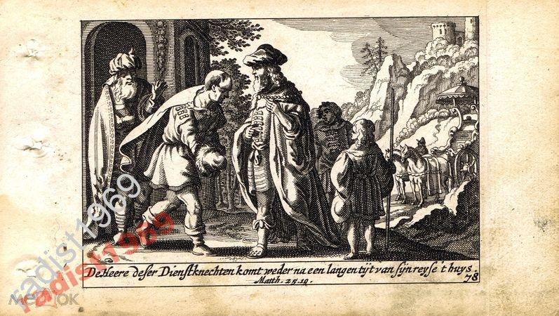 1659 БИБЛЕЙСКАЯ ИСТОРИЯ. ОТЧЁТ ВЛАДЕЛЬЦА ТАЛАНТОВ