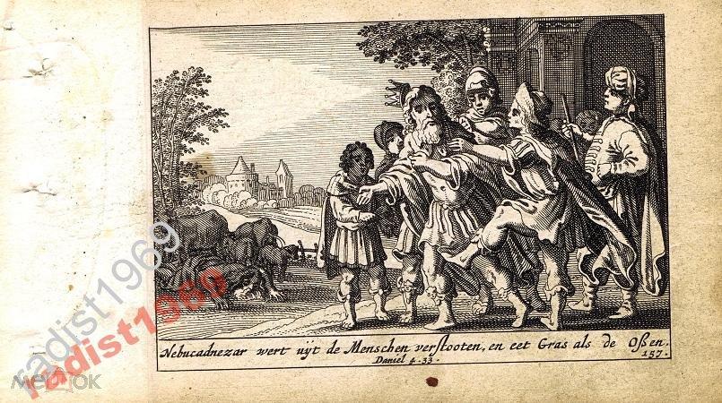 1659 г. БИБЛЕЙСКАЯ ИСТОРИЯ. ВОССТАНОВЛЕНИЕ ЦАРЯ