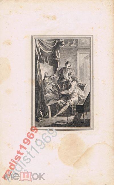 1762-92 ЛАФОНТЕН `ПОДРАЖАНИЕ АНАКРЕОНТУ`. ХУДОЖНИК