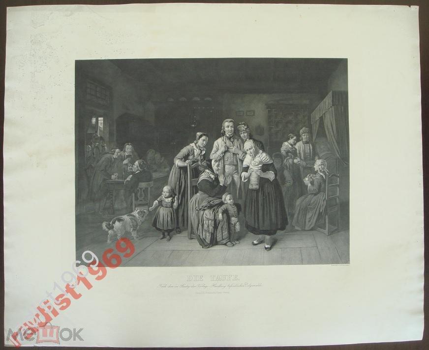 ОЧЕНЬ БОЛЬШАЯ ГРАВЮРА ок 1860 г. КРЕЩЕНИЕ МЛАДЕНЦА