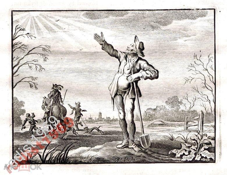 1630 (1700) г. КАТС. РАБОЧИЙ ЖДЁТ ВОСХОДА СОЛНЦА