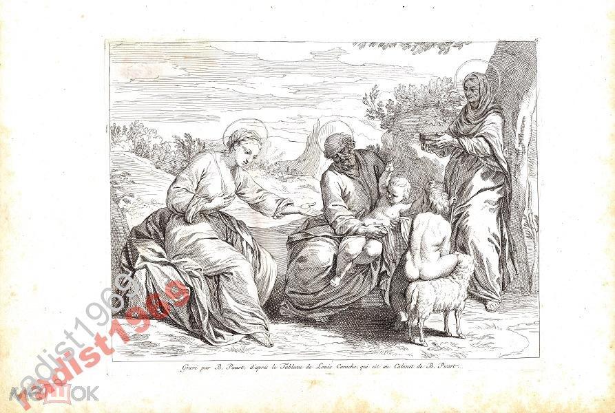 1734 г. ПИКАР. КАРРАЧЧИ. СВЯТОЕ СЕМЕЙСТВО И ИОАНН