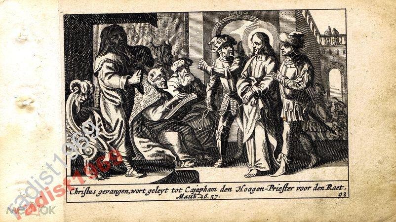 1659 г. БИБЛЕЙСКАЯ ИСТОРИЯ. ИИСУС ПЕРЕД КАИАФОЙ