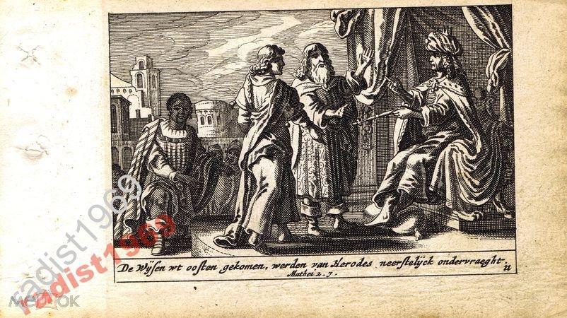1659 г. БИБЛЕЙСКАЯ ИСТОРИЯ. ВОЛХВЫ У ЦАРЯ ИРОДА