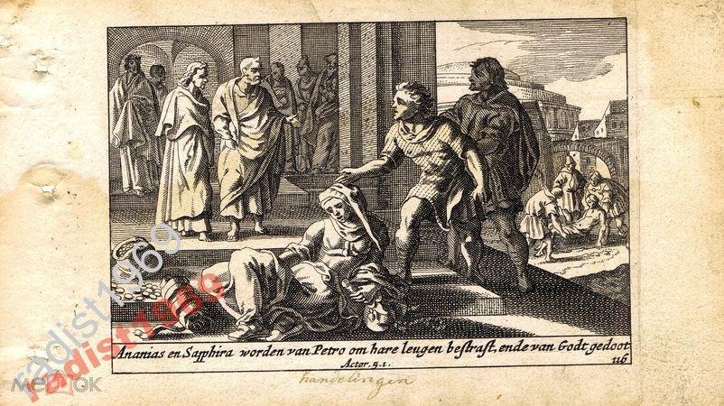 1659 г. БИБЛЕЙСКАЯ ИСТОРИЯ. СХЮТ. АНАНИЙ И САПФИРА