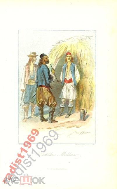 ГРАВЮРА 1854 г.  МОЛДАВСКИЕ ФОРЕЙТОРЫ. МОЛДАВАНЕ