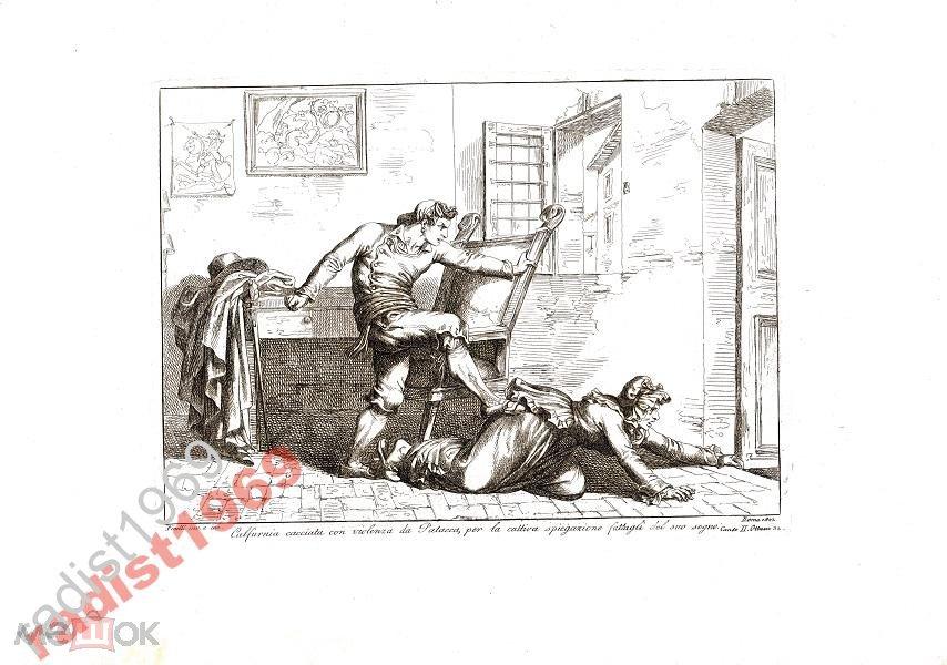 БОЛЬШОЙ ЛИСТ 1822 г. ПИНЕЛЛИ. ИЗГНАНИЕ КАЛЬФУРНИИ