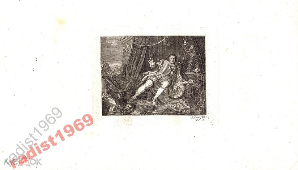 1791 г ДЕНТ. ХОГАРТ. Мр. ГАРРИК В РОЛИ РИЧАРДА III